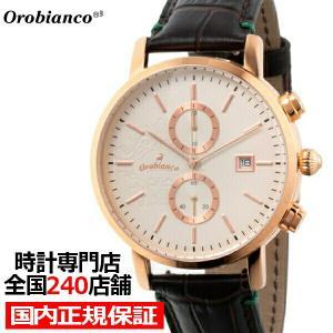 オロビアンコ チェルト OR0070-9 メンズ 腕時計 クオーツ レザー オフホワイト クロノグラフ ブラウン|theclockhouse-y