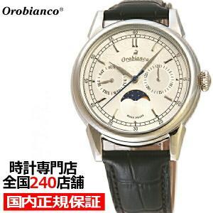 オロビアンコ ビアンコネーロ OR0074-3 メンズ 腕時計 クオーツ 革ベルト ムーンフェイズ ホワイト|theclockhouse-y