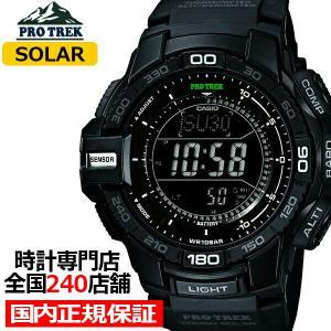 プロトレック トリプルセンサーVer.3 PRG-270-1AJF メンズ 腕時計 ソーラー デジタル ブラック 反転液晶 登山 国内正規品 theclockhouse-y