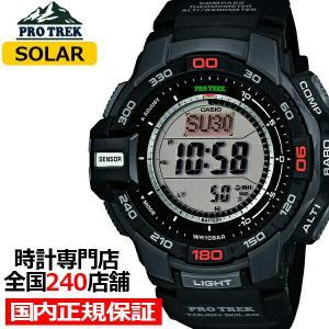 プロトレック トリプルセンサーVer.3 PRG-270-1JF メンズ 腕時計 ソーラー デジタル ブラック 国内正規品 カシオ theclockhouse-y
