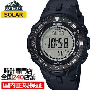 プロトレック PRG-330-1JF メンズ 腕時計 デジタル ハイキング トレッキング 10気圧防水 気圧計測機能 高度計測 温度計測 theclockhouse-y