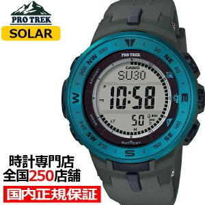 プロトレック トリプルセンサーVer.3 PRG-330-2AJF メンズ 腕時計 ソーラー デジタル ブルー カーキ 国内正規品 カシオ theclockhouse-y
