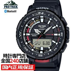 プロトレック アングラーライン PRT-B70-1JF メンズ 腕時計 Bluetooth アナデジ フィッシングタイマー 釣り ブラック 国内正規品 カシオ|theclockhouse-y