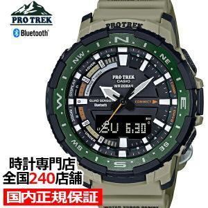 プロトレック アングラーライン PRT-B70-5JF メンズ 腕時計 Bluetooth アナデジ フィッシングタイマー 釣り カーキ 国内正規品 カシオ theclockhouse-y