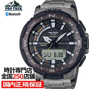 プロトレック ANGLER LINE アングラーライン チタンバンド PRT-B70T-7JF メンズ 腕時計 電池式 Bluetooth アナデジ フィッシング 釣り 国内正規品 theclockhouse-y