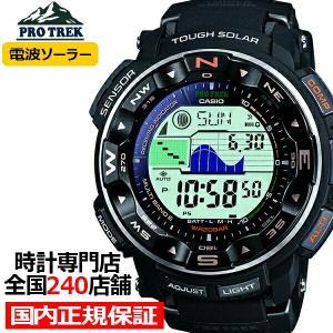 プロトレック マルチフィールドライン PRW-2500-1JF メンズ 腕時計 電波 ソーラー デジタル 20気圧防水 ブラック 国内正規品 カシオ theclockhouse-y