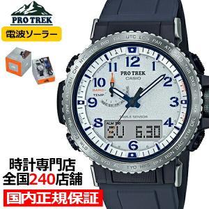 プロトレック クライマーライン PRW-50YAE-2JR メンズ 腕時計 電波 ソーラー カシオ theclockhouse-y