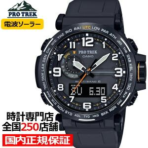 プロトレック サファリコンセプトデザイン PRW-6600Y-1A9JF メンズ 腕時計 電波 ソーラー 方位 気圧 高度 温度 カシオ theclockhouse-y