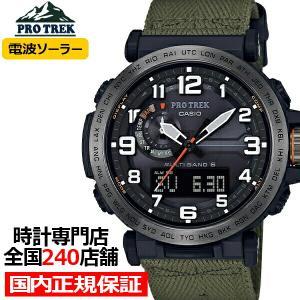 プロトレック 電波ソーラー PRW-6600YB-3JF メンズ 腕時計 アナデジ トリプルセンサーVer.3 クロスバンド カーキ 登山 国内正規品 カシオ theclockhouse-y