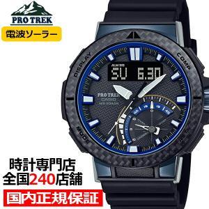 10月9日発売 プロトレック アングラーライン カーボンベゼル搭載 PRW-73X-1JF メンズ 腕時計 電波ソーラー アナデジ フィッシングタイマー 国内正規品 theclockhouse-y