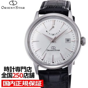 オリエントスター エレガントクラシック RK-AF0002S メンズ 腕時計 自動巻き シルバー レザー 機械式|theclockhouse-y