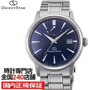 オリエントスター エレガントクラシック RK-AF0004L メンズ 腕時計 自動巻き ステンレス ネイビー 機械式|theclockhouse-y