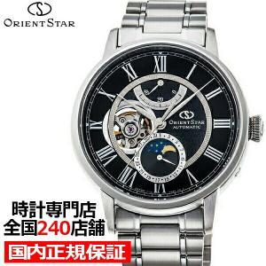 オリエントスター メカニカルムーンフェイズ RK-AM0004B メンズ 腕時計 自動巻き ステンレス ブラック 機械式|theclockhouse-y