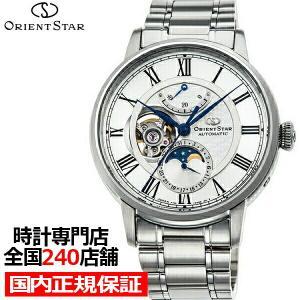 オリエントスター メカニカル ムーンフェイズ RK-AM0005S メンズ 腕時計 機械式 自動巻き メタル ホワイト 月齢 スケルトン|theclockhouse-y
