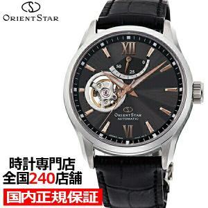 オリエントスター セミスケルトン RK-AT0007N メンズ 腕時計 機械式 自動巻き レザー ブラック オープンハート|theclockhouse-y