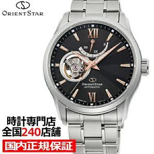 オリエントスター セミスケルトン RK-AT0009N メンズ 腕時計 機械式 自動巻き メタル グレー オープンハート ビジネス スーツ|theclockhouse-y