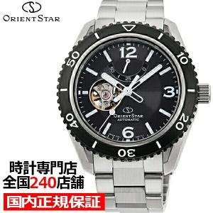 オリエントスター スポーツコレクション セミスケルトン RK-AT0101B メンズ 腕時計 機械式 自動巻き 20気圧防水 オープンハート ダイバーズ|theclockhouse-y
