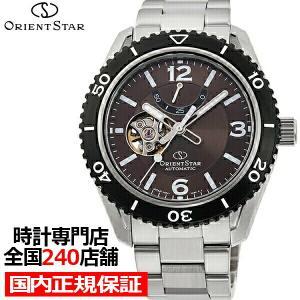 オリエントスター スポーツコレクション セミスケルトン RK-AT0102Y メンズ 腕時計 機械式 自動巻き 20気圧防水 オープンハート ダイバーズ|theclockhouse-y