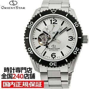 オリエントスター スポーツコレクション セミスケルトン RK-AT0107S メンズ 腕時計 機械式 自動巻き 20気圧防水 オープンハート ダイバーズ|theclockhouse-y