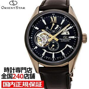 オリエントスター モダンスケルトン RK-AV0115B メンズ 腕時計 機械式 自動巻き 革ベルト ブラウン|theclockhouse-y
