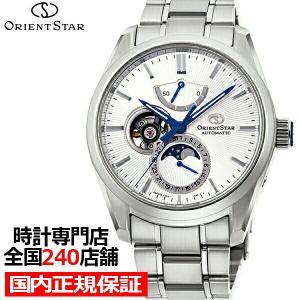 オリエントスター メカニカル ムーンフェイズ RK-AY0002S メンズ 腕時計 自動巻き ステンレス ホワイト 機械式|theclockhouse-y