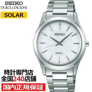 セイコー ドルチェ&エクセリーヌ ペアウォッチ メンズ 腕時計 ソーラー ホワイト 10気圧防水 SADL011|theclockhouse-y