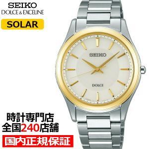 セイコー ドルチェ&エクセリーヌ ペアウォッチ メンズ 腕時計 ソーラー ホワイト 10気圧防水 SADL014|theclockhouse-y