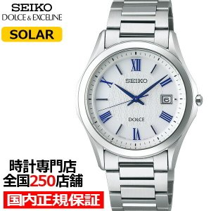 セイコー ドルチェ&エクセリーヌ ペアウォッチ メンズ 腕時計 ソーラー チタン ホワイト カレンダー SADM007|theclockhouse-y