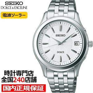 セイコー ドルチェ&エクセリーヌ ペアウォッチ メンズ 腕時計 ソーラー 電波 ホワイト 10気圧防水 SADZ123|theclockhouse-y