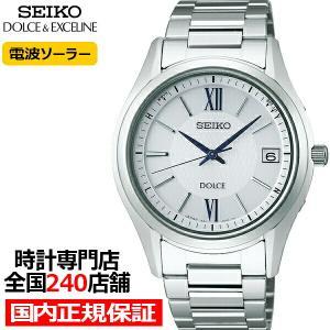 セイコー ドルチェ&エクセリーヌ ペアウォッチ メンズ 腕時計 ソーラー 電波 チタン ホワイト SADZ185|theclockhouse-y