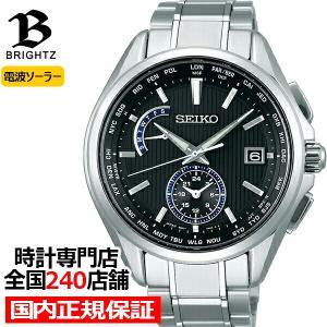 セイコー ブライツ フライトエキスパート デュアルタイム SAGA289 メンズ 腕時計 ソーラー 電波 チタン ブラック theclockhouse-y