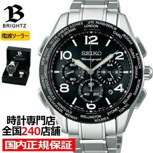 セイコー ブライツ 20周年記念 限定モデル SAGA295 メンズ 腕時計 ソーラー 電波 チタン ブラック シルバー theclockhouse-y