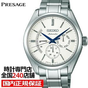 セイコー プレザージュ ダイヤシールド SARW021 メンズ 腕時計 メカニカル 自動巻き ホワイト|theclockhouse-y