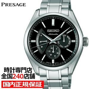 セイコー プレザージュ ダイヤシールド SARW023 メンズ 腕時計 メカニカル 自動巻き ブラック|theclockhouse-y