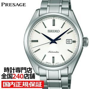 セイコー プレザージュ ダイヤシールド SARX033 メンズ 腕時計 メカニカル 自動巻き ホワイト|theclockhouse-y
