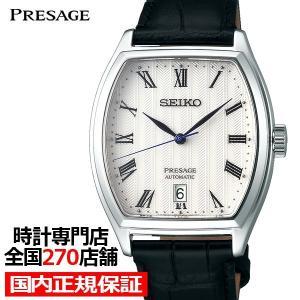 セイコー プレザージュ ジャパニーズガーデン SARY111 メンズ 腕時計 メカニカル 自動巻き 革ベルト ホワイト トノー|theclockhouse-y