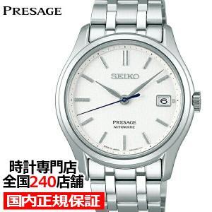 セイコー プレザージュ ジャパニーズガーデン SARY147 メンズ腕時計 メカニカル 自動巻き メタルベルト ホワイト|theclockhouse-y