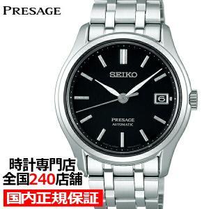 セイコー プレザージュ ジャパニーズガーデン SARY149 メンズ腕時計 メカニカル 自動巻き メタルベルト ブラック|theclockhouse-y