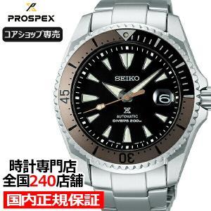 12月11日発売 セイコー プロスペックス ショーグン SBDC129 メンズ 腕時計 メカニカル 自動巻き チタン ブラック 軽量 コアショップ専売モデル|theclockhouse-y