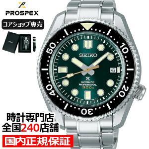 セイコー プロスペックス 1968メカニカルダイバーズ セイコー創業140周年記念 限定モデル SBDX043 メンズ 腕時計 自動巻き コアショップ専売 theclockhouse-y