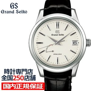 グランドセイコー スプリングドライブ 9R メンズ 腕時計 SBGA293 オフホワイト 革ベルト クロコダイル 9R65 theclockhouse-y