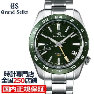 グランドセイコー 9R スプリングドライブ GMT SBGE257 メンズ 腕時計 グリーン セラミックス メタルベルト スクリューバック 9R66 theclockhouse-y