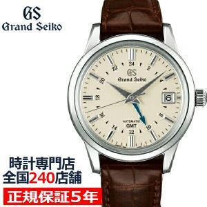 グランドセイコー メカニカル 9S GMT メンズ 腕時計 SBGM221 アイボリー 革ベルト クロコダイル theclockhouse-y