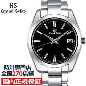 グランドセイコー クオーツ 9F メンズ 腕時計 SBGV223 ブラック メタルベルト カレンダー スクリューバック|theclockhouse-y