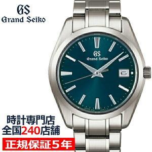 グランドセイコー クオーツ 9F メンズ 腕時計 SBGV233  ブルー グリーン チタン スクリューバック 軽量 theclockhouse-y