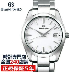 グランドセイコー クオーツ 9F メンズ 腕時計 SBGX259 ホワイト メタルベルト カレンダー スクリューバック theclockhouse-y