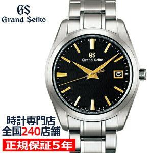 グランドセイコー クオーツ 9F メンズ 腕時計 SBGX269 ブラック メタルベルト チタン 軽量 ゴールド theclockhouse-y