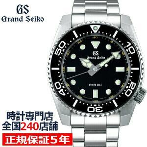 グランドセイコー クオーツ 9F メンズ 腕時計 SBGX335 ブラック ダイバーズ 200m防水 スクリューバック theclockhouse-y