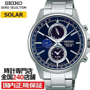 セイコー セレクション スピリット スマート SBPJ003 メンズ 腕時計 ソーラー クロノグラフ ネイビー|theclockhouse-y
