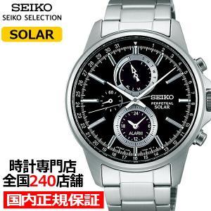 セイコー セレクション スピリット スマート SBPJ005 メンズ 腕時計 ソーラー クロノグラフ ブラック|theclockhouse-y